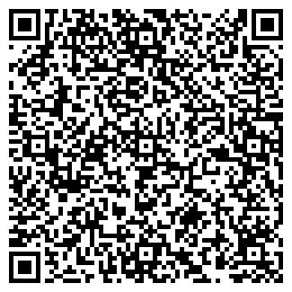 QR-код с контактной информацией организации ИГНАТОВА Т.А., ИП