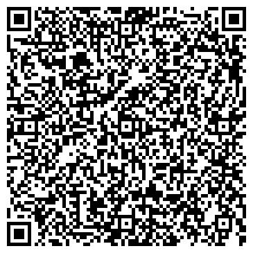 QR-код с контактной информацией организации «10 Заек»
