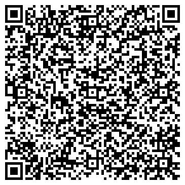 QR-код с контактной информацией организации Бэбибум