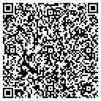 QR-код с контактной информацией организации СТАРТЕР-СЕРВИС