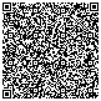 QR-код с контактной информацией организации Стиль Professional