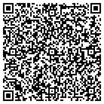 QR-код с контактной информацией организации ТРАНС ИНТЕР КОМПАНИЯ ООО АЗС № 4