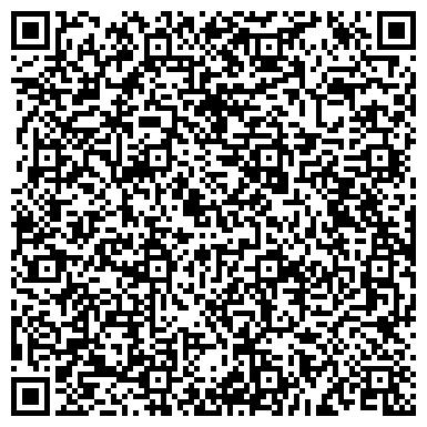 QR-код с контактной информацией организации Снежка, ОАО, санаторий, Местоположение: пос. Ковшовское Лесничество