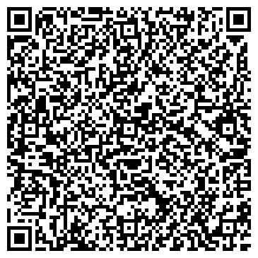 QR-код с контактной информацией организации Жуковский, ООО, санаторий, Представительство в городе