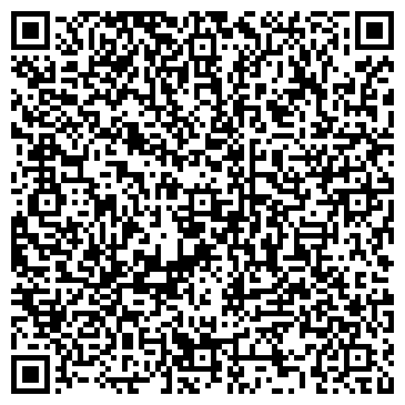 QR-код с контактной информацией организации АВТОШКОЛА «ДОСААФ»