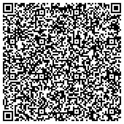 QR-код с контактной информацией организации Екатеринбургский центр занятости по Орджоникидзевскому району