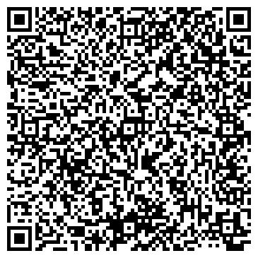 QR-код с контактной информацией организации ООО Масс Медиа