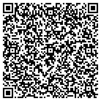 QR-код с контактной информацией организации Центр крепежа на ул. Автодорожная, 19/1а