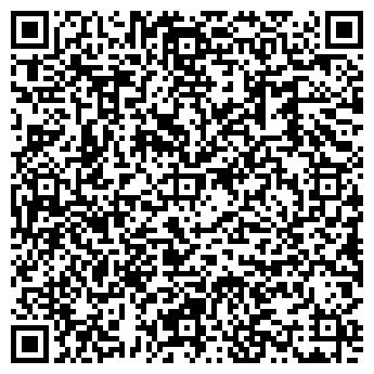 QR-код с контактной информацией организации ИП Белявская А.С.