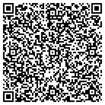 QR-код с контактной информацией организации Фаворит