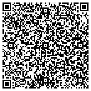 QR-код с контактной информацией организации ООО Тим