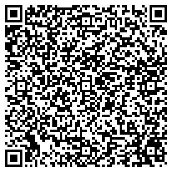 QR-код с контактной информацией организации Макси Топ