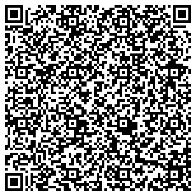 QR-код с контактной информацией организации ТГТУ, Тамбовский государственный технический университет