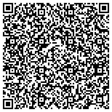 """QR-код с контактной информацией организации ООО Парк-отель """"Салынь"""""""