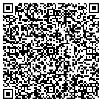 QR-код с контактной информацией организации ООО Анмар