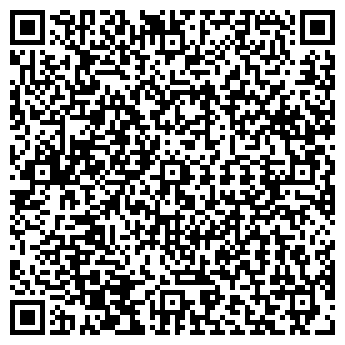 QR-код с контактной информацией организации Автошкола РОСТОКИНО