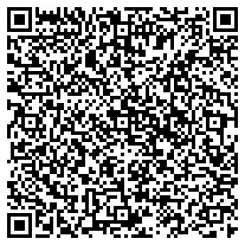 QR-код с контактной информацией организации ЗУБ МУДРОСТИ