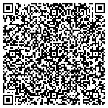 QR-код с контактной информацией организации ООО Эксперт
