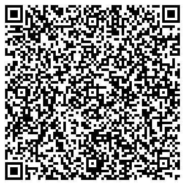 QR-код с контактной информацией организации ООО Поло