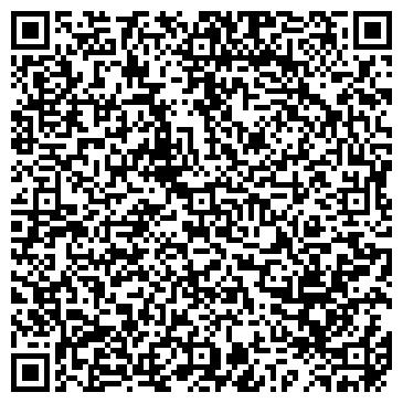 QR-код с контактной информацией организации On Light