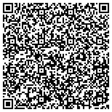 QR-код с контактной информацией организации ООО Ателье Мебели