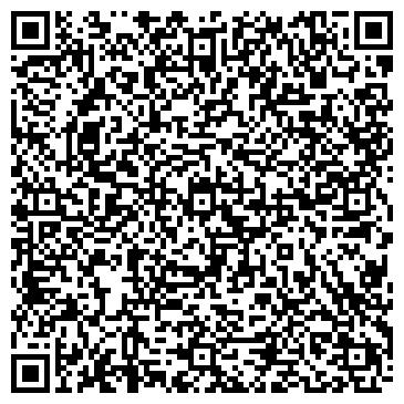 QR-код с контактной информацией организации ВЕЛЛМА