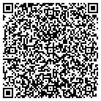 QR-код с контактной информацией организации ООО ТД Маг42