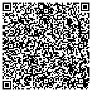 QR-код с контактной информацией организации ООО Вендикс