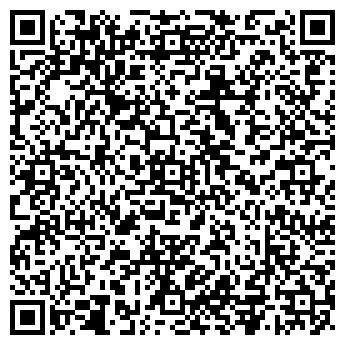 QR-код с контактной информацией организации САН
