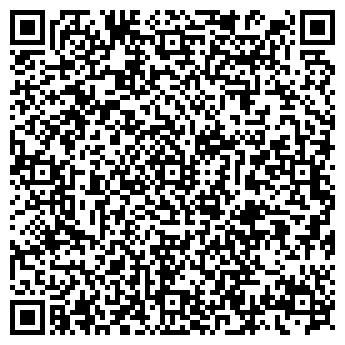 QR-код с контактной информацией организации Шить здорово