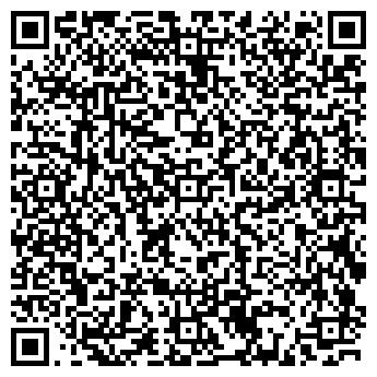 QR-код с контактной информацией организации ООО КомСнаб