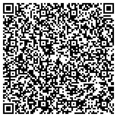 """QR-код с контактной информацией организации ООО ПРОИЗВОДСТВЕННОЕ ПРЕДПРИЯТИЕ """"Мыловар"""""""