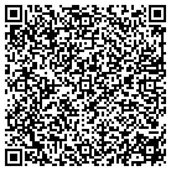 QR-код с контактной информацией организации Я-ЧЕЛНИНЕЦ
