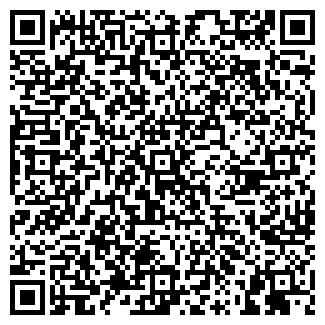 QR-код с контактной информацией организации ОАО РЕДУКТОР