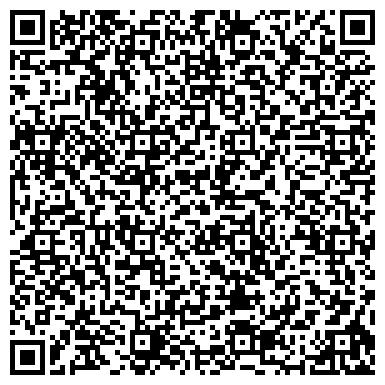 QR-код с контактной информацией организации ООО ТК РостДревКонтракт