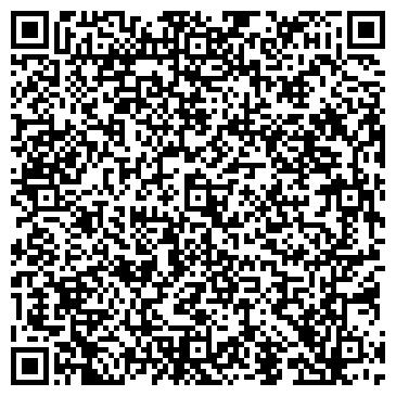 QR-код с контактной информацией организации ООО Кант