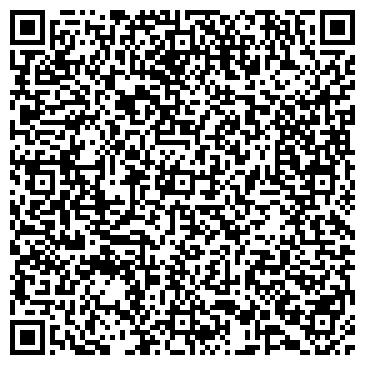 QR-код с контактной информацией организации Леда, центр удобрений, ООО ХимИнвест, Склад