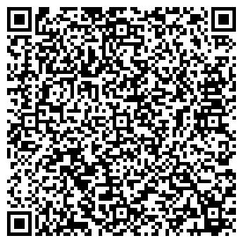 QR-код с контактной информацией организации ООО ЕвроСклад
