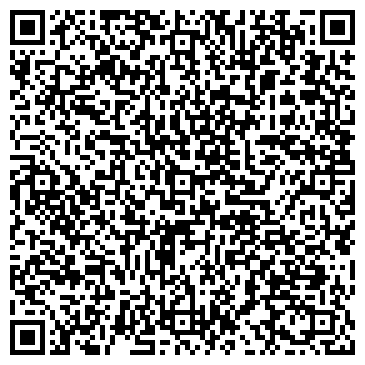 QR-код с контактной информацией организации ООО Ализе-Дон
