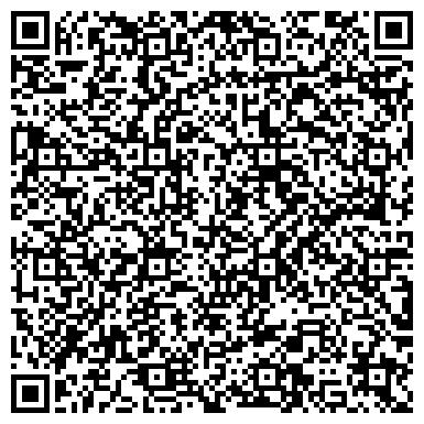 QR-код с контактной информацией организации Амарис Трэвел