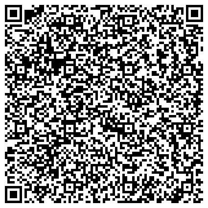 QR-код с контактной информацией организации Отделение судебных приставов г. Отрадного УФССП России по Самарской области