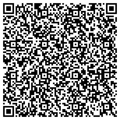 QR-код с контактной информацией организации ОТДЫХ ТУРИСТСКО-ОЗДОРОВИТЕЛЬНОЕ АГЕНТСТВО, ООО
