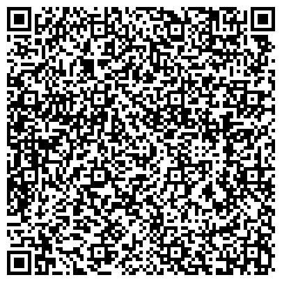 QR-код с контактной информацией организации ГБУ «Самарский областной геронтологический центр»