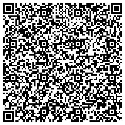 QR-код с контактной информацией организации ДУБОВО-УМЕТСКИЙ ПАНСИОНАТ ДЛЯ ВЕТЕРАНОВ ТРУДА