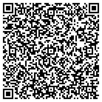 QR-код с контактной информацией организации Ермак, банный комплекс