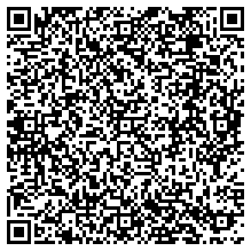 QR-код с контактной информацией организации Мечта