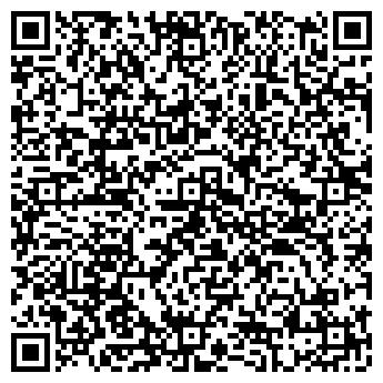 QR-код с контактной информацией организации Парадис