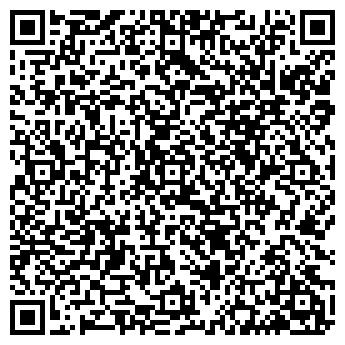 QR-код с контактной информацией организации PARK LANE