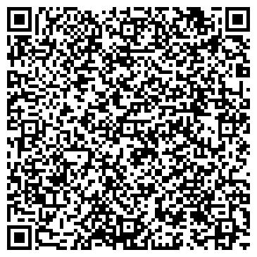 QR-код с контактной информацией организации ООО Стиль Жизни