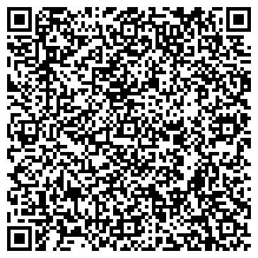 QR-код с контактной информацией организации Рост-недвижимость